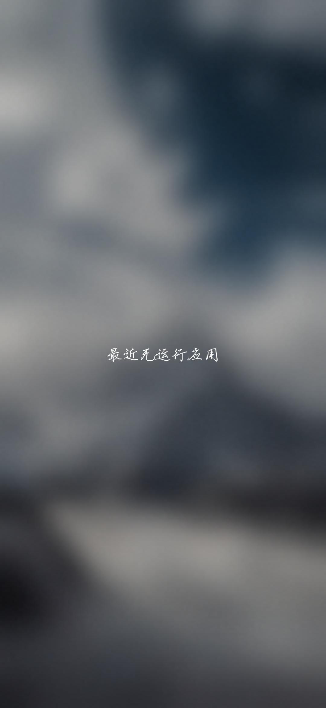 Screenshot_20200518_212451_com.huawei.android.launcher.jpg