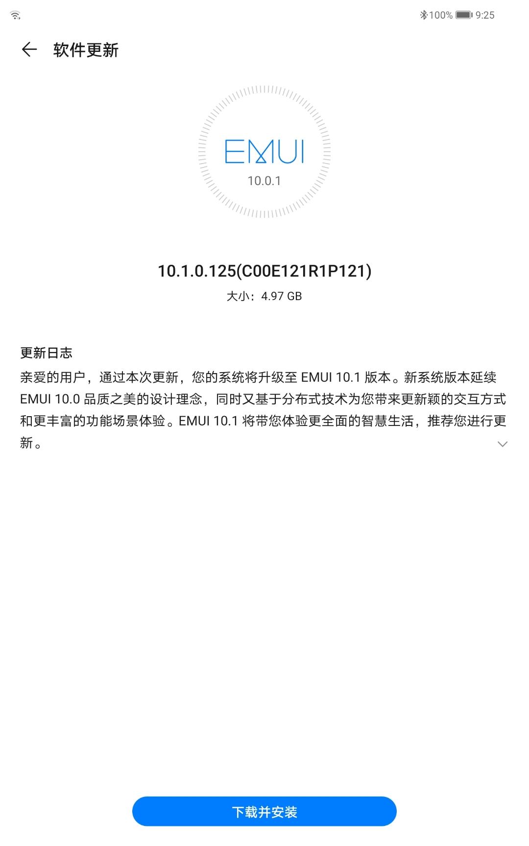 Screenshot_20200518_212521_com.huawei.android.hwouc.jpg