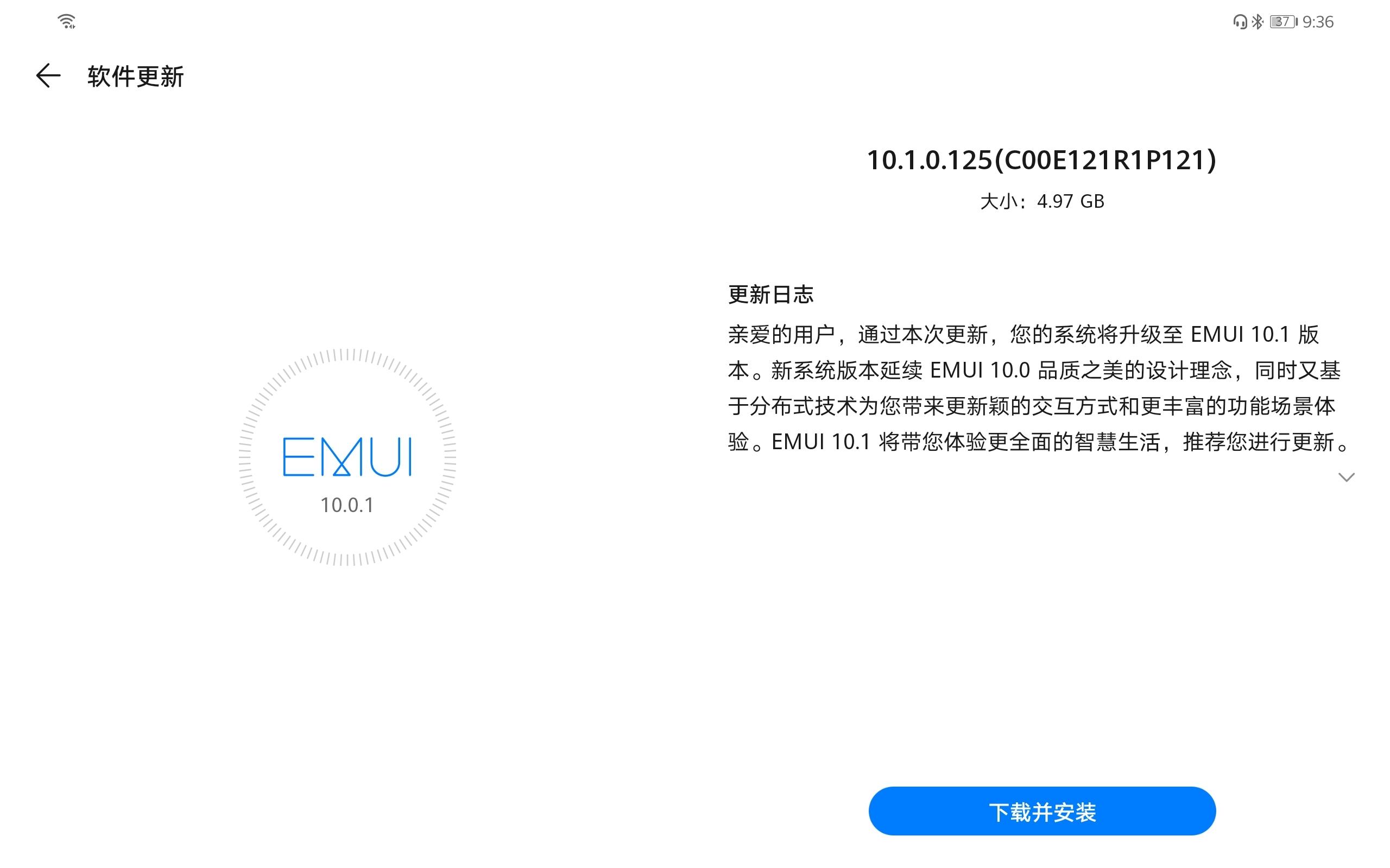 Screenshot_20200518_213601_com.huawei.android.hwouc.jpg