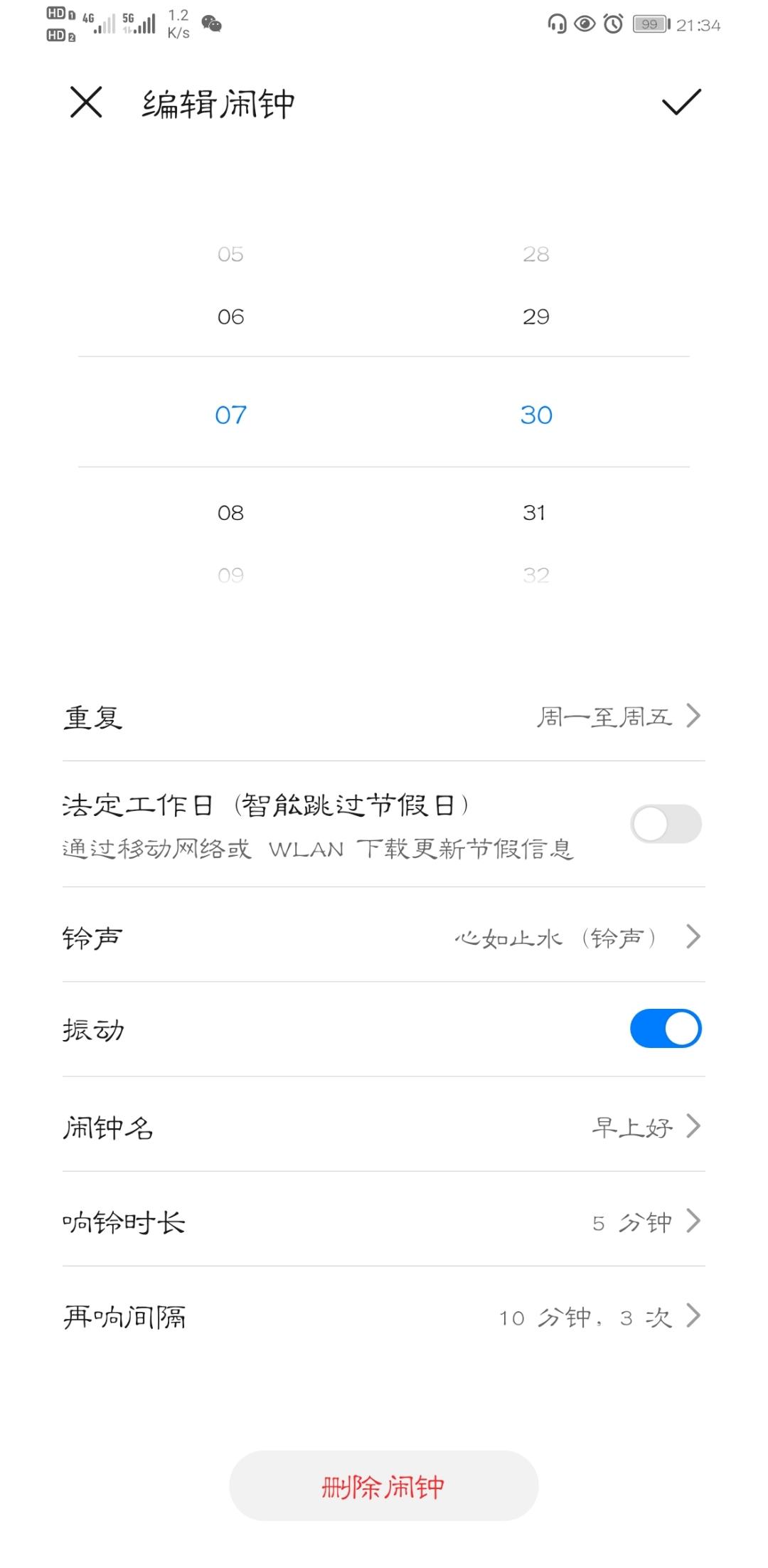 Screenshot_20200518_213403_com.android.deskclock.jpg