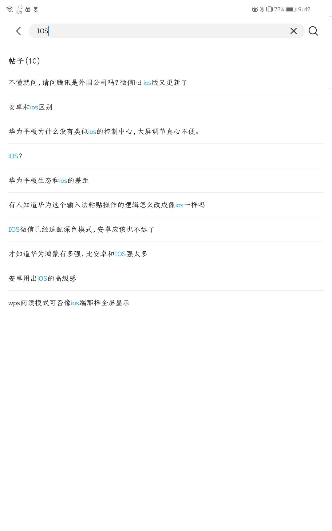 Screenshot_20200518_214219_com.huawei.fans.jpg