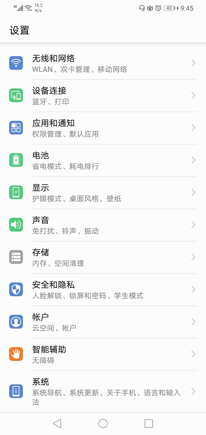 Screenshot_20200518-214508.jpg
