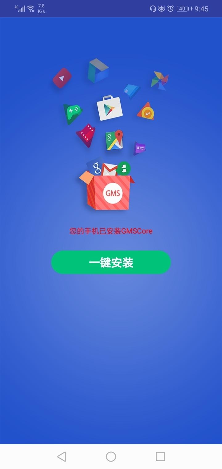 Screenshot_20200518-214502.jpg