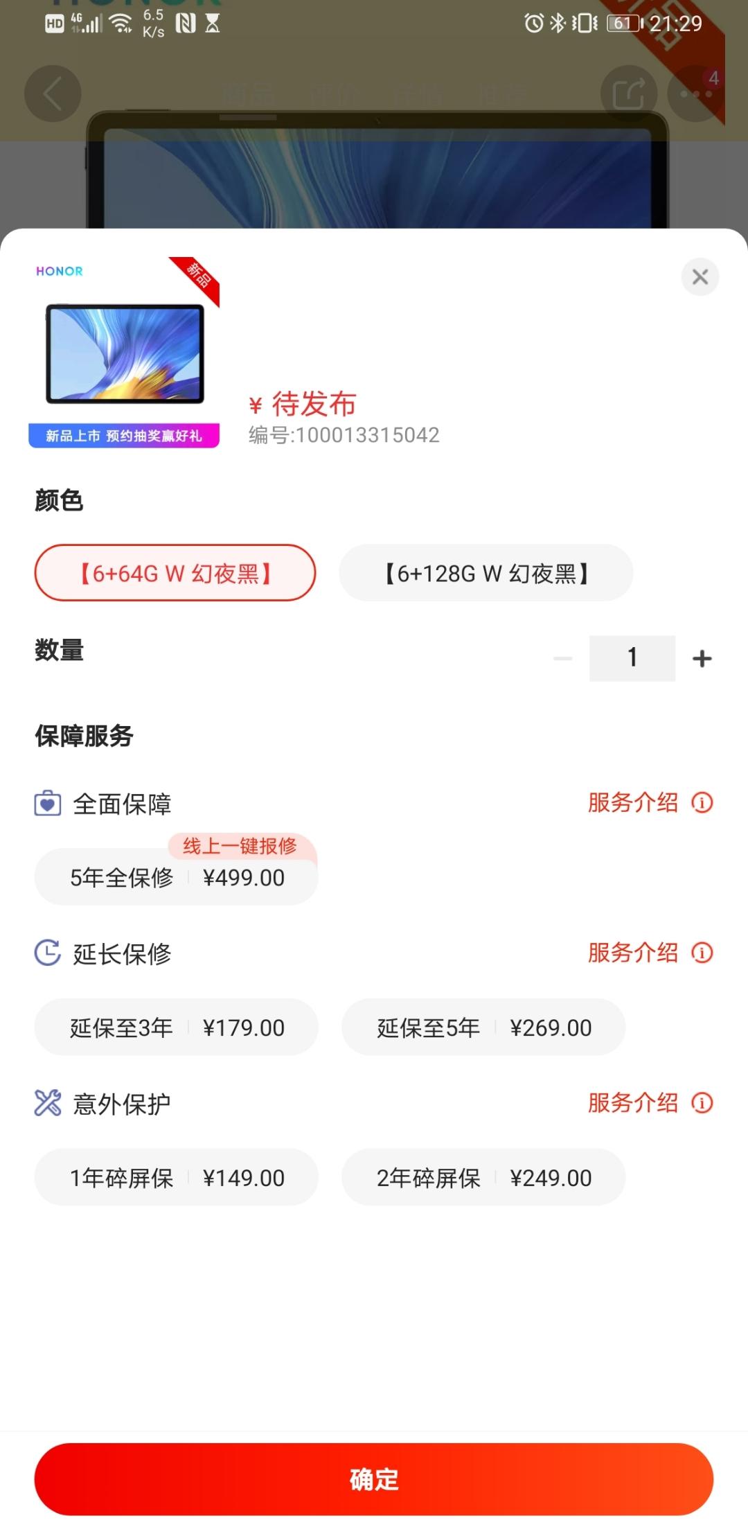 Screenshot_20200518_212919_com.jingdong.app.mall.jpg