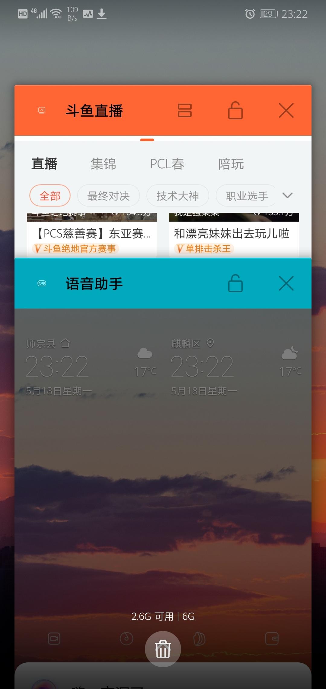 Screenshot_20200518-232258.jpg