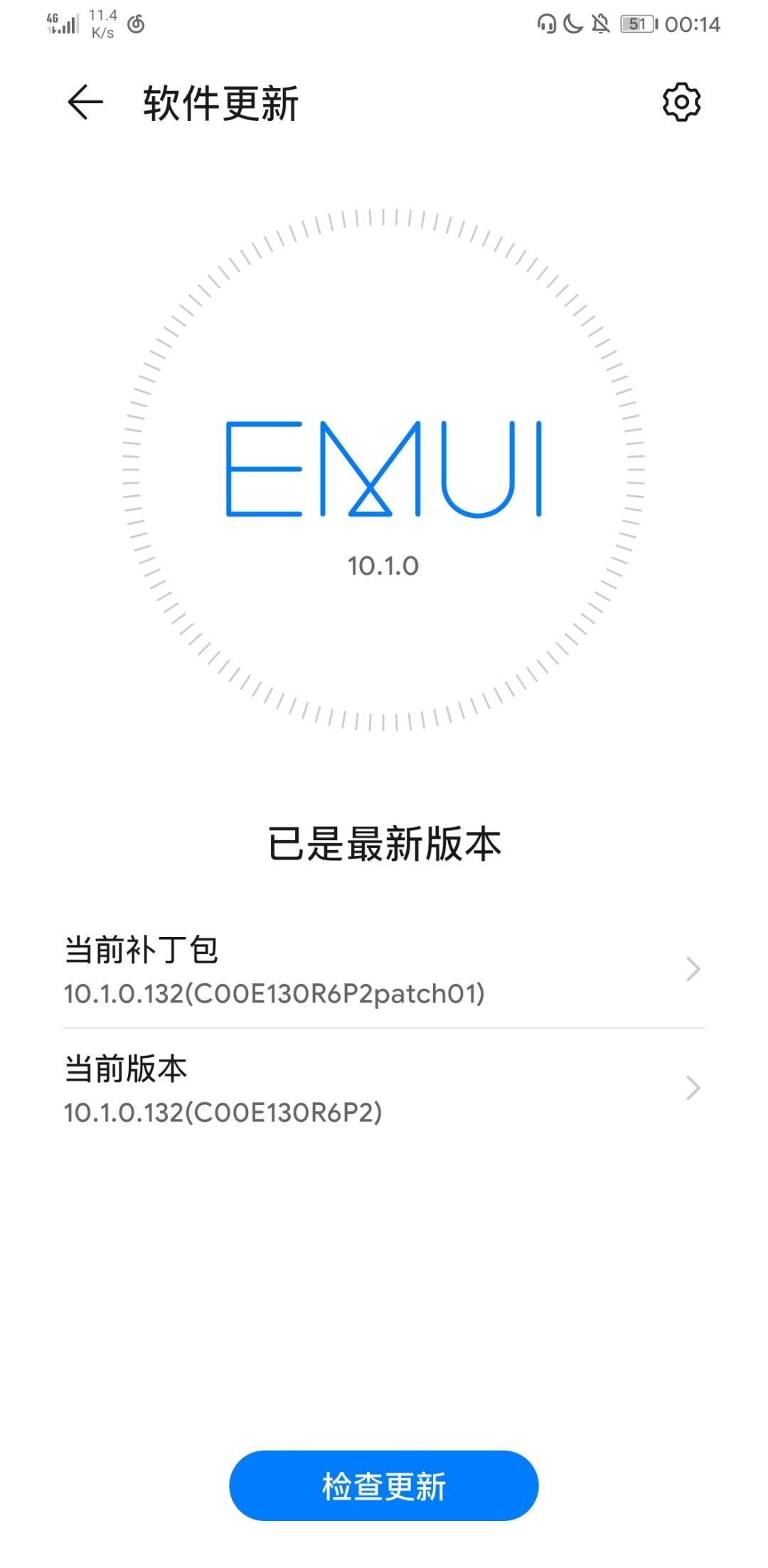 Screenshot_20200519_001431_com.huawei.android.hwouc.jpg