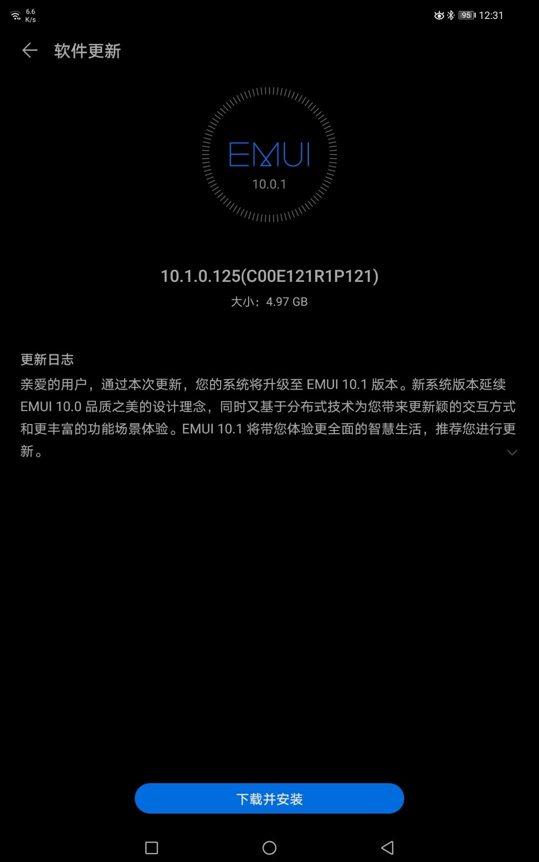 Screenshot_20200519_003137_com.huawei.android.hwouc.jpg