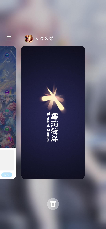 Screenshot_20200519_004439_com.huawei.android.launcher.jpg