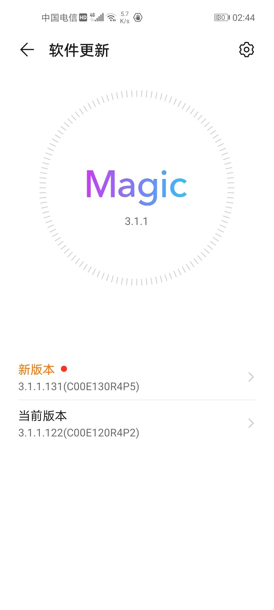 Screenshot_20200519_024412_com.huawei.android.hwouc.jpg