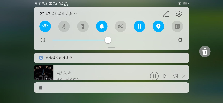 Screenshot_20200518_224933_com.tencent.tmgp.sgame.jpg