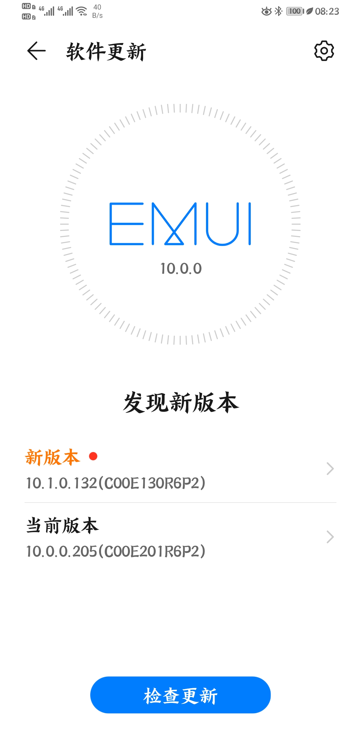 Screenshot_20200519_082319_com.huawei.android.hwouc.jpg