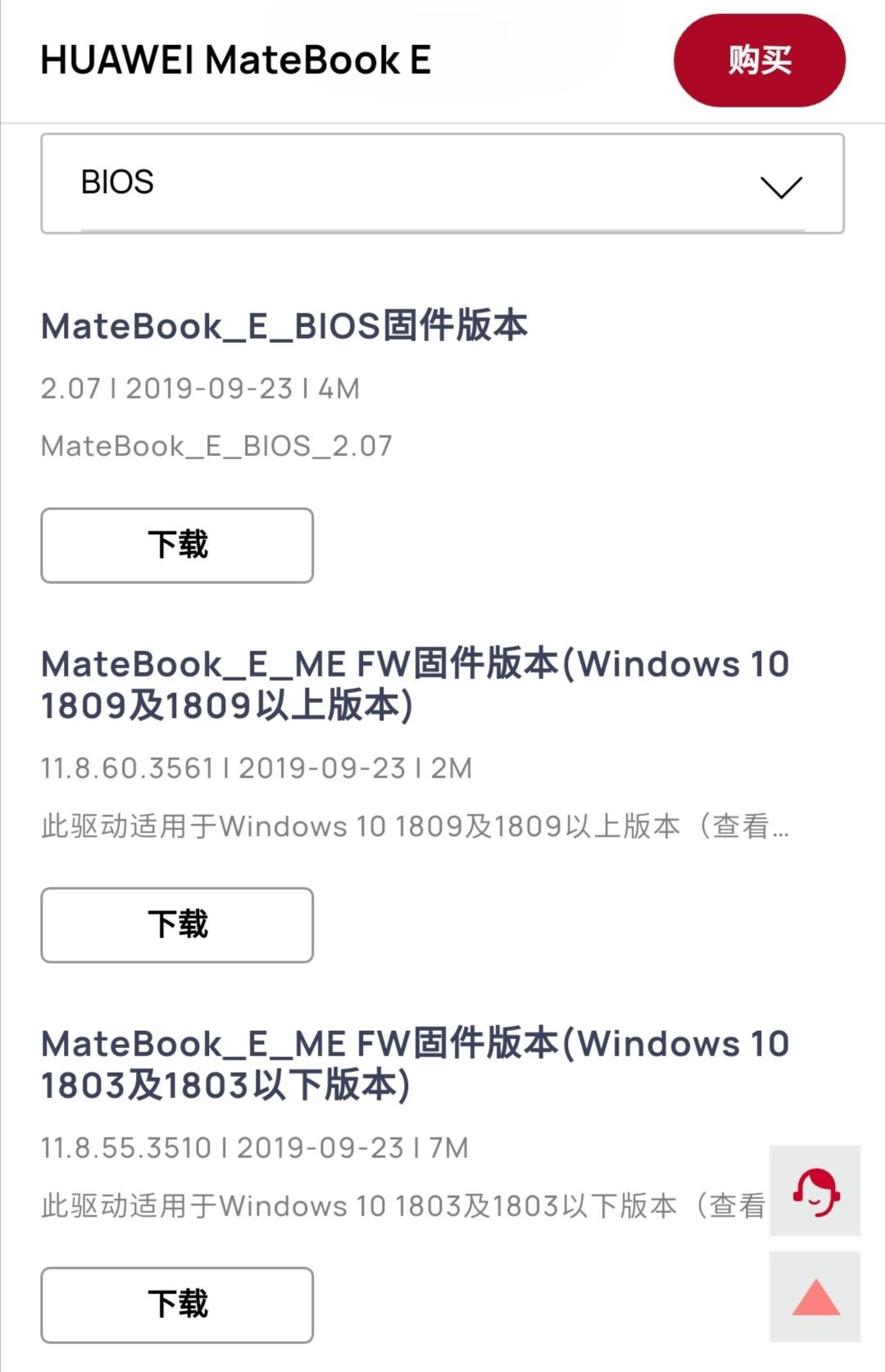 Screenshot_20200519_091517.jpg