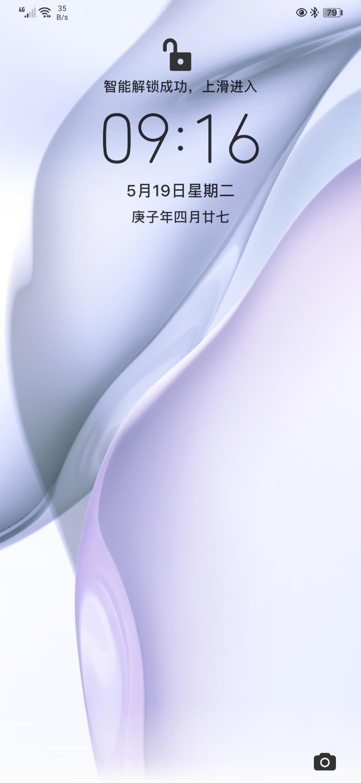 Screenshot_20200519_091641_com.android.keyguard.jpg