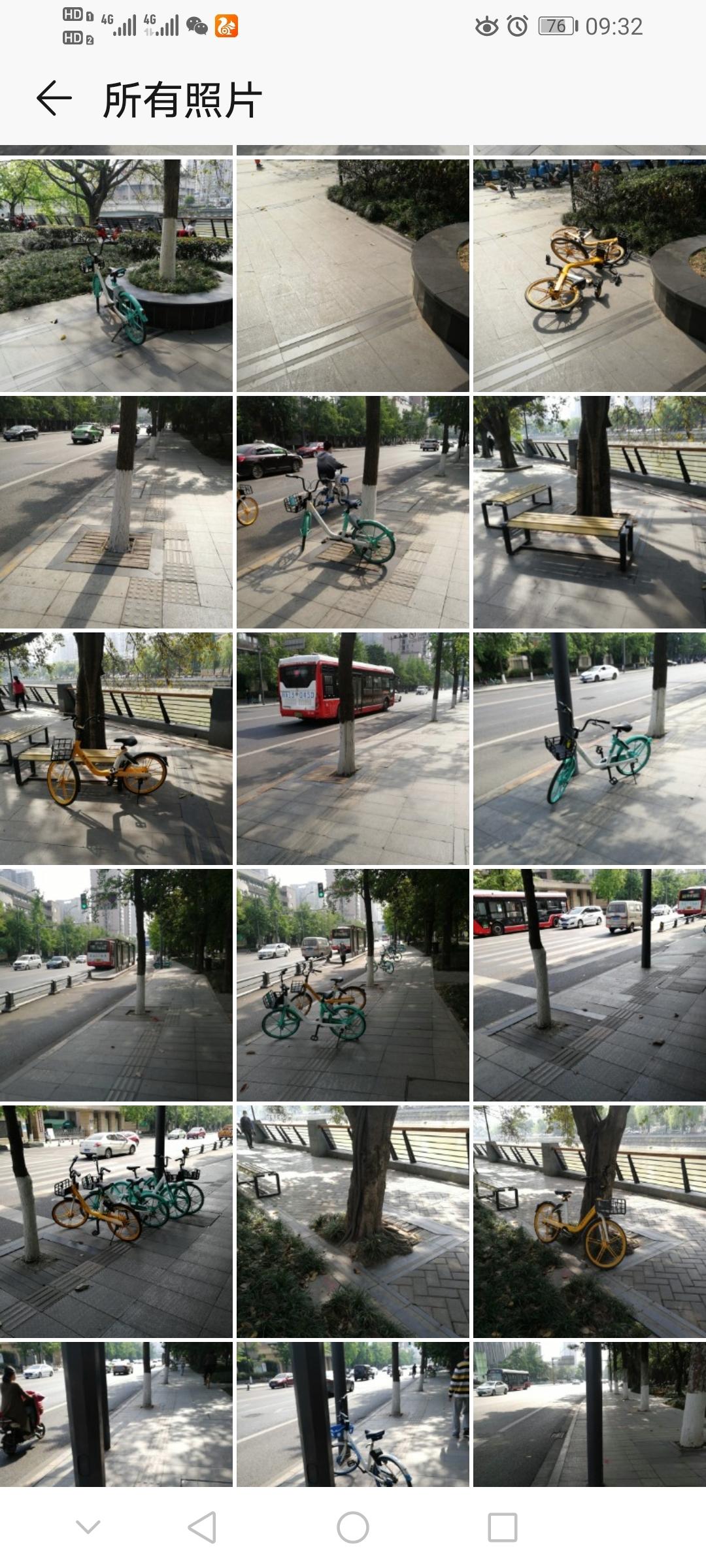 Screenshot_20200519_093252_com.android.gallery3d.jpg