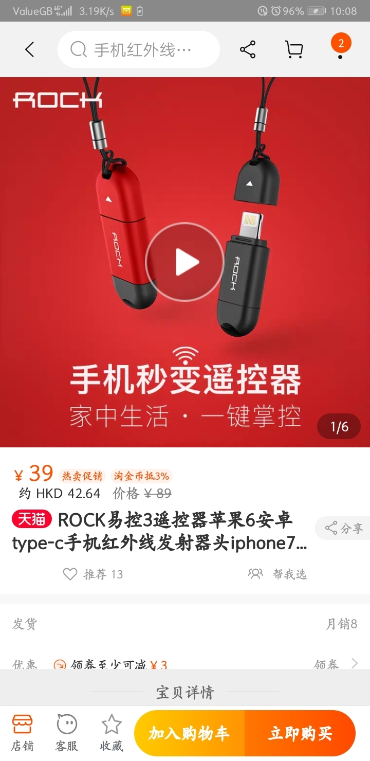 Screenshot_20200519_100825_com.taobao.taobao.jpg