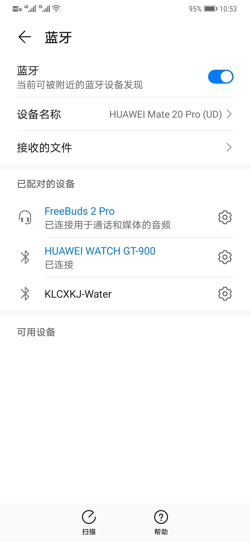 Screenshot_20200519_105304_com.android.settings.jpg