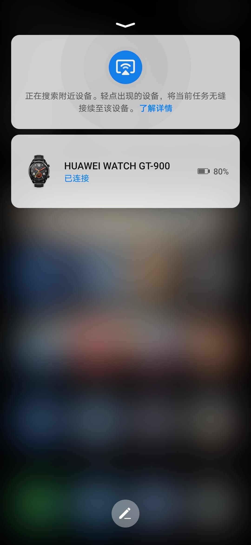 Screenshot_20200519_105329_com.huawei.android.launcher.jpg