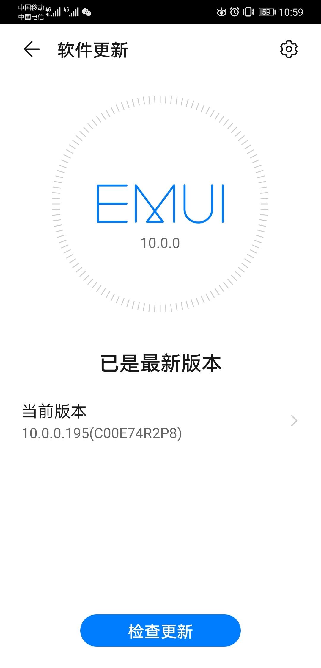 Screenshot_20200519_105928_com.huawei.android.hwouc.jpg