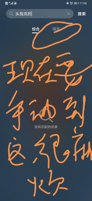 Screenshot_20200519_110706.jpg