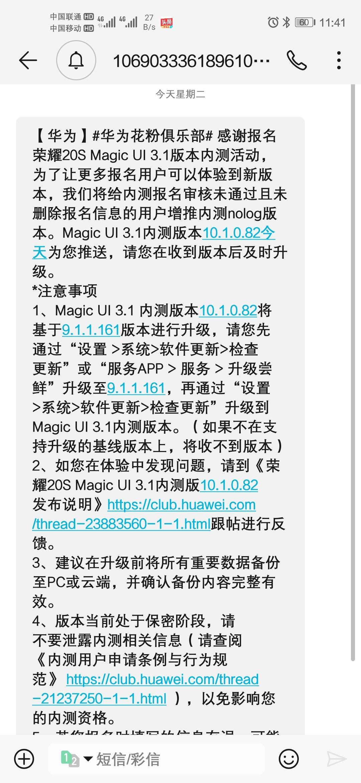 Screenshot_20200519_114109_com.android.mms.jpg