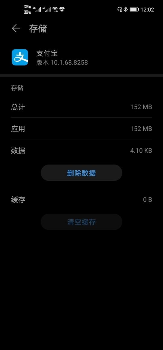 Screenshot_20200519_120254_com.android.settings.jpg