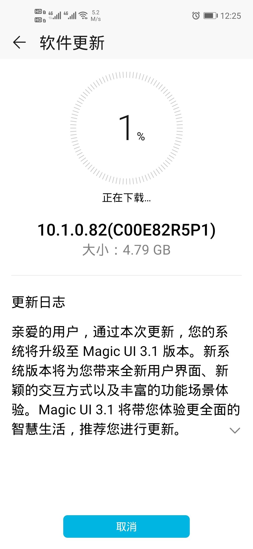 Screenshot_20200519_122504_com.huawei.android.hwouc.jpg