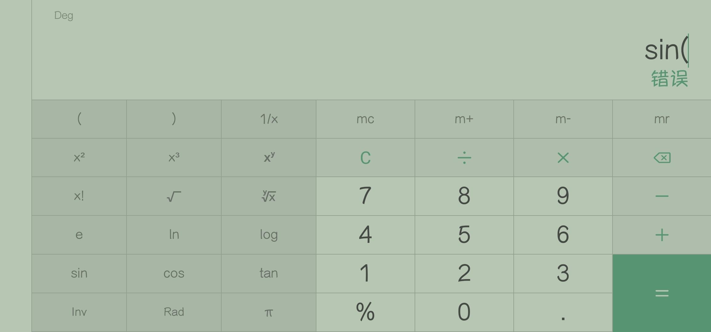 Screenshot_20200519_125507_com.huawei.calculator.jpg