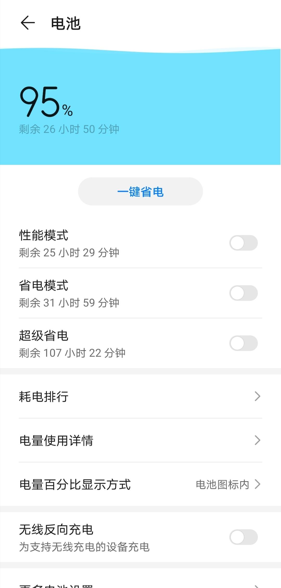 Screenshot_20200519_134600.jpg