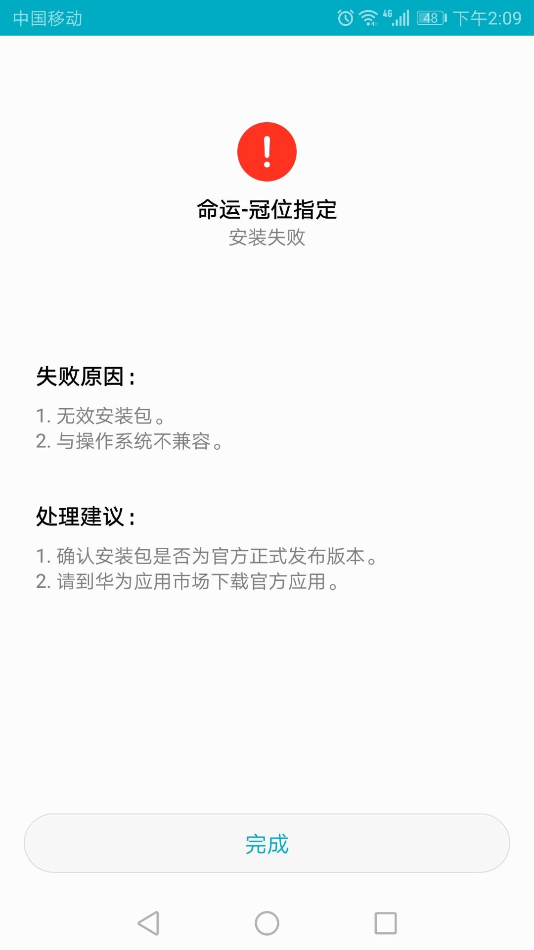 Screenshot_20200519-140928.jpg
