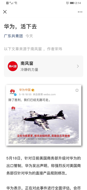 Screenshot_20200519_141443_com.tencent.mm.jpg