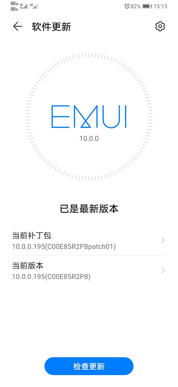 Screenshot_20200519_151522_com.huawei.android.hwouc.jpg