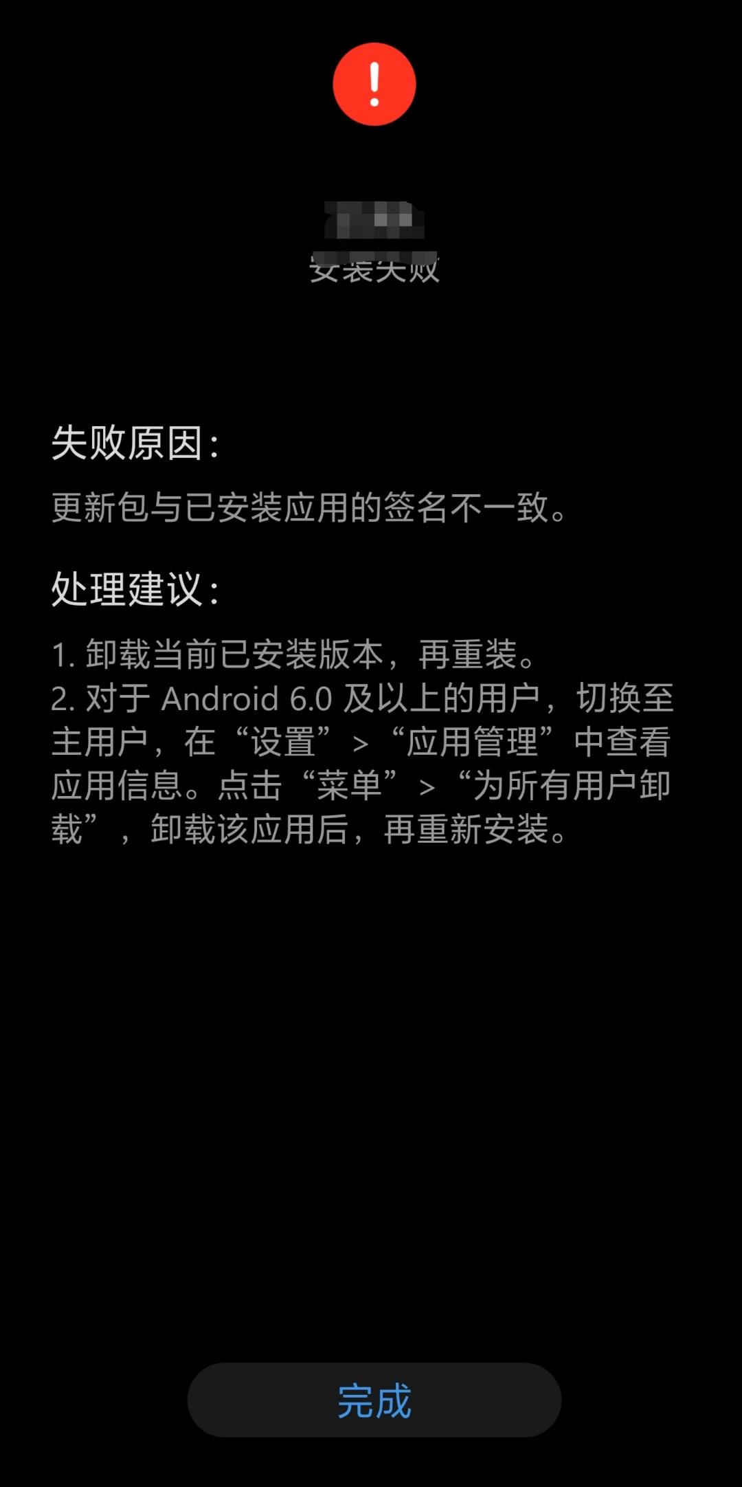 Screenshot_20200519_160629.jpg