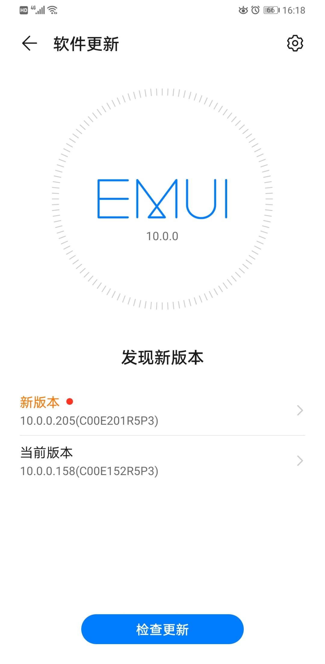 Screenshot_20200519_161817_com.huawei.android.hwouc.jpg