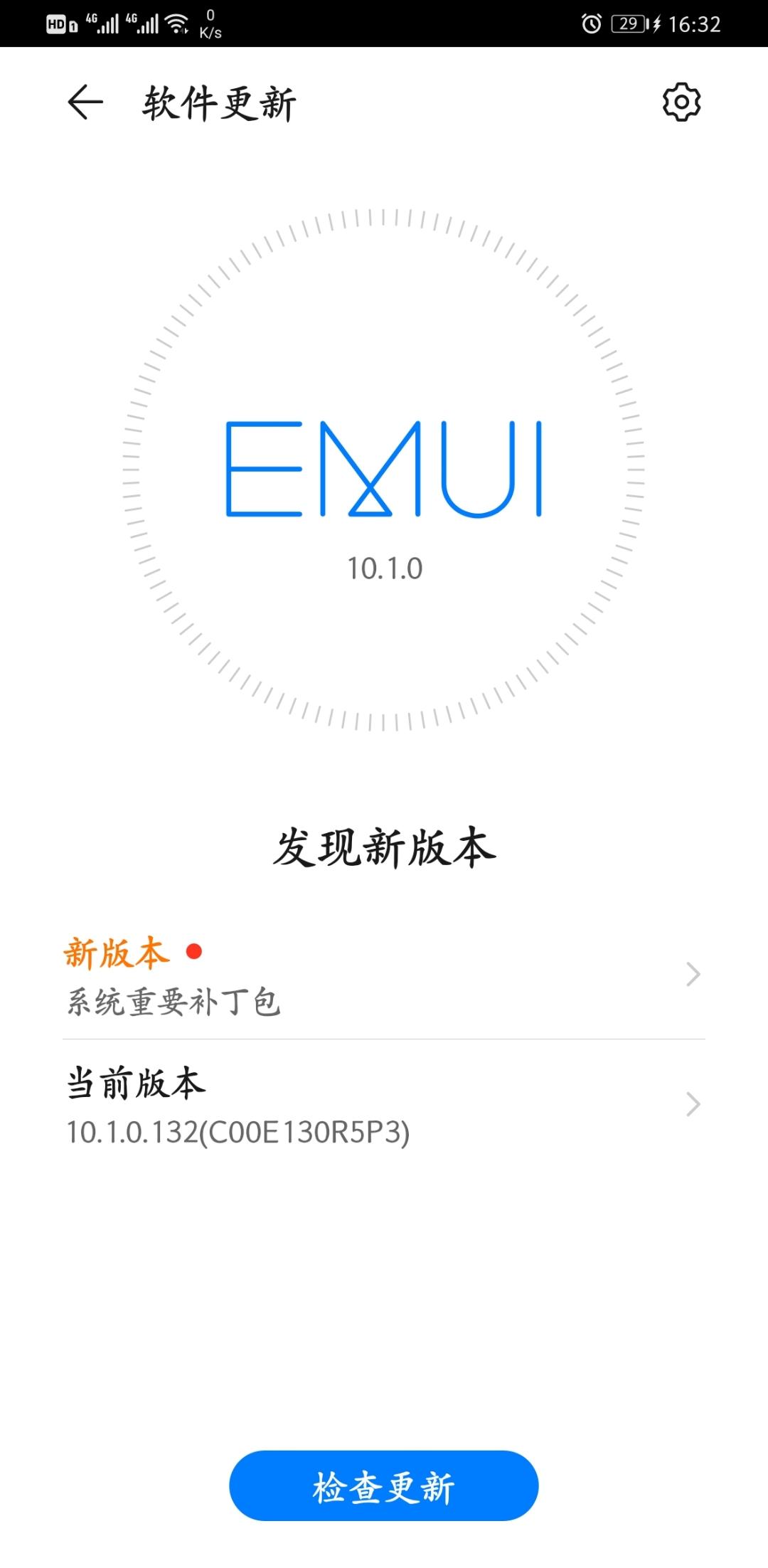 Screenshot_20200519_163222_com.huawei.android.hwouc.jpg