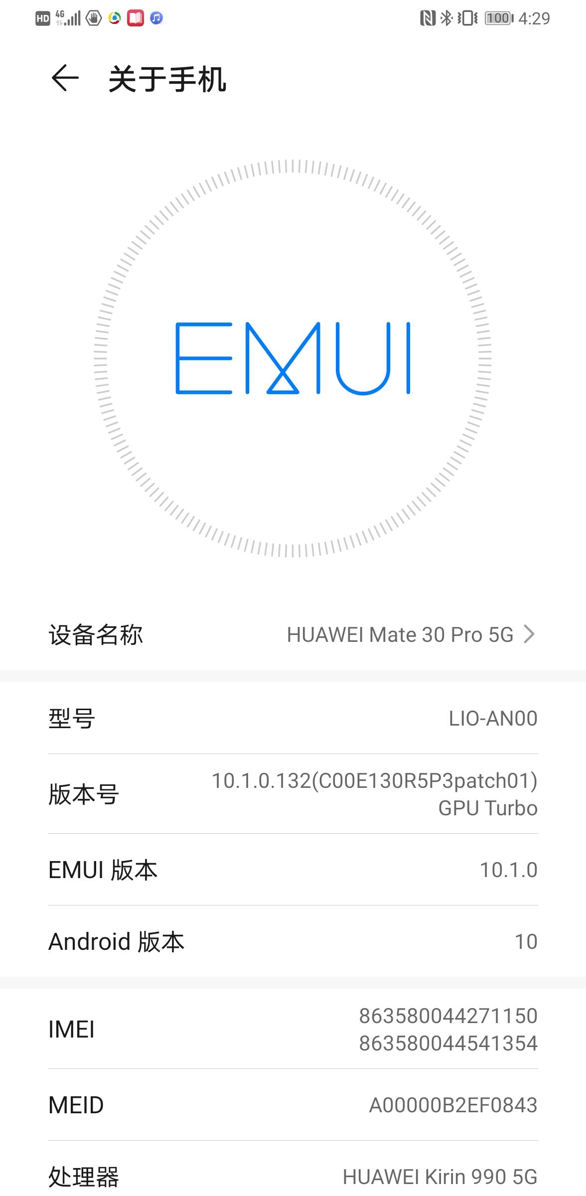 Screenshot_20200519_162947_com.android.settings.jpg