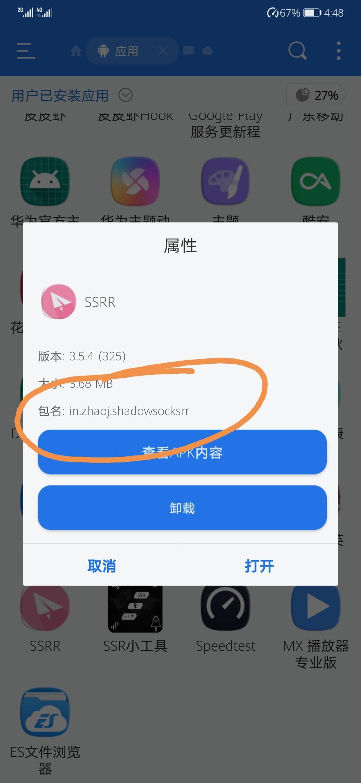 Screenshot_20200519_164847.jpg
