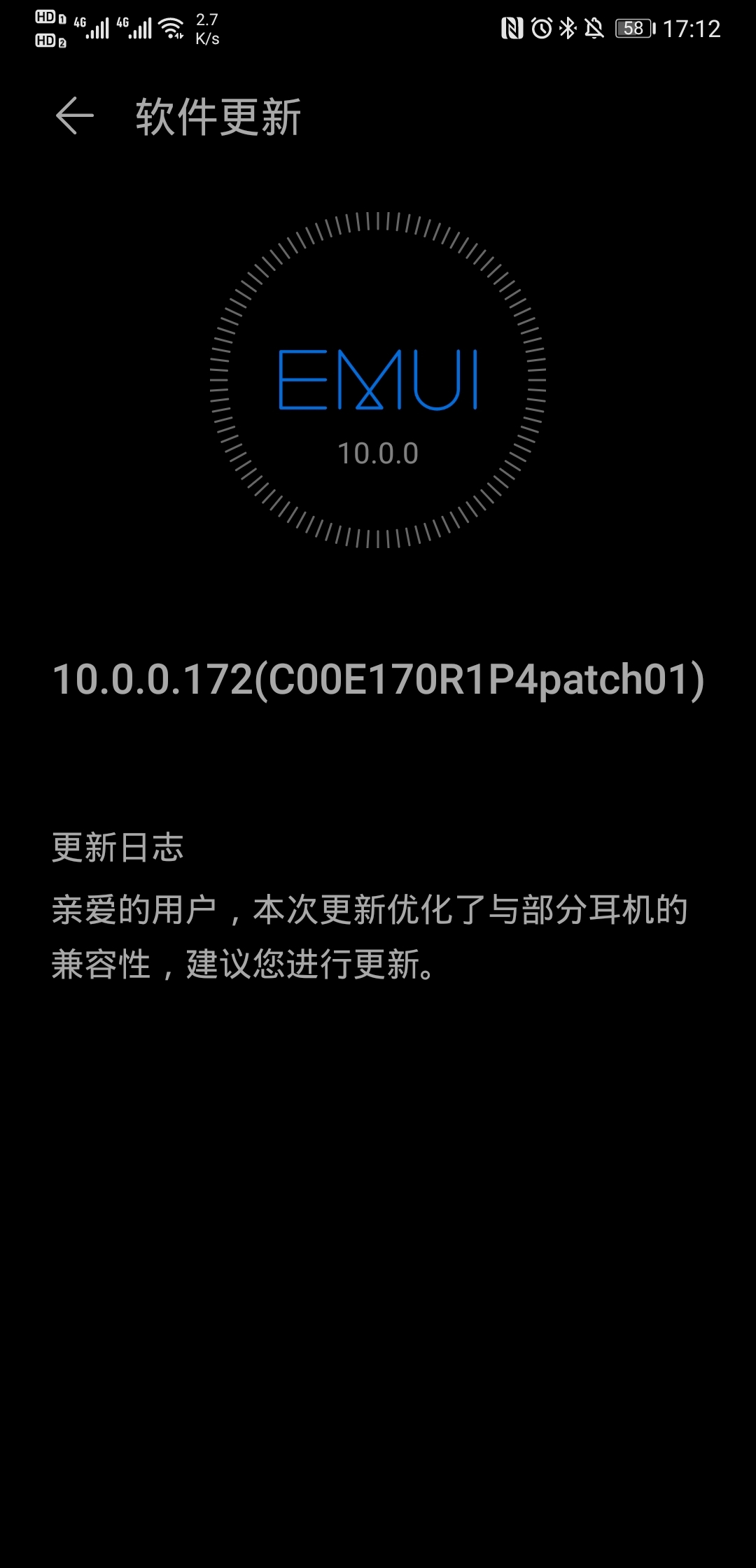 Screenshot_20200519_171200_com.huawei.android.hwouc.jpg