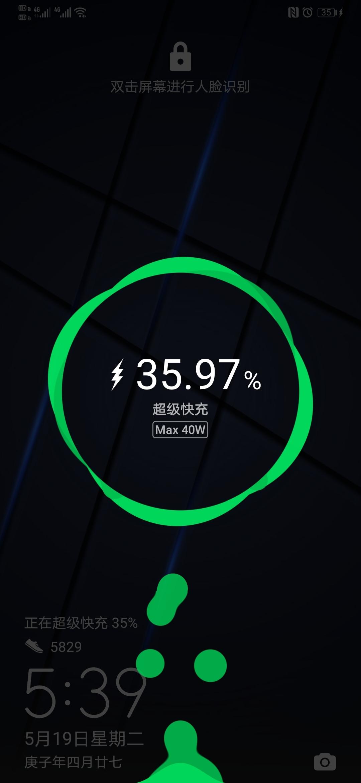 Screenshot_20200519_173920_com.android.keyguard.jpg