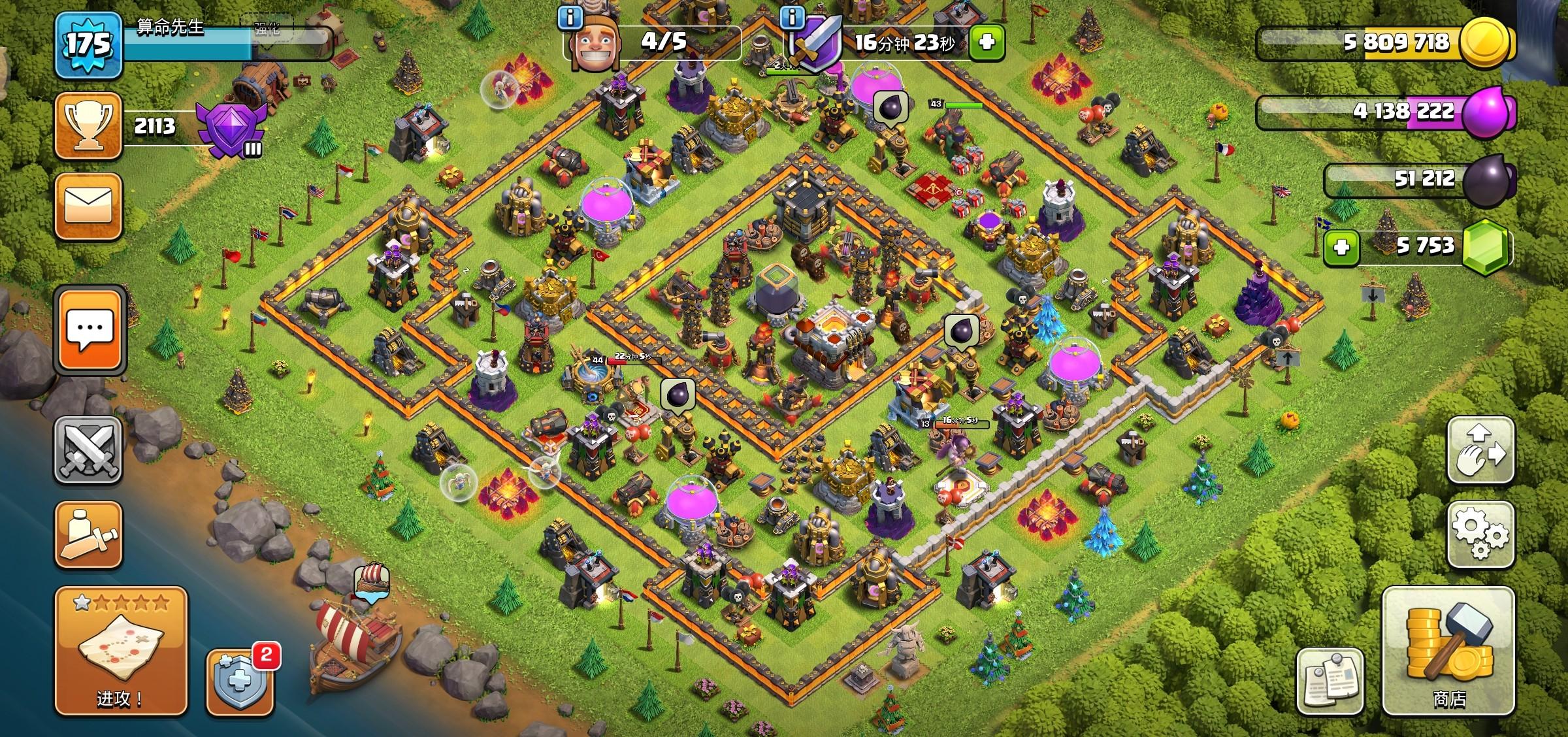 Screenshot_20200519_174854_com.supercell.clashofclans.baidu.jpg