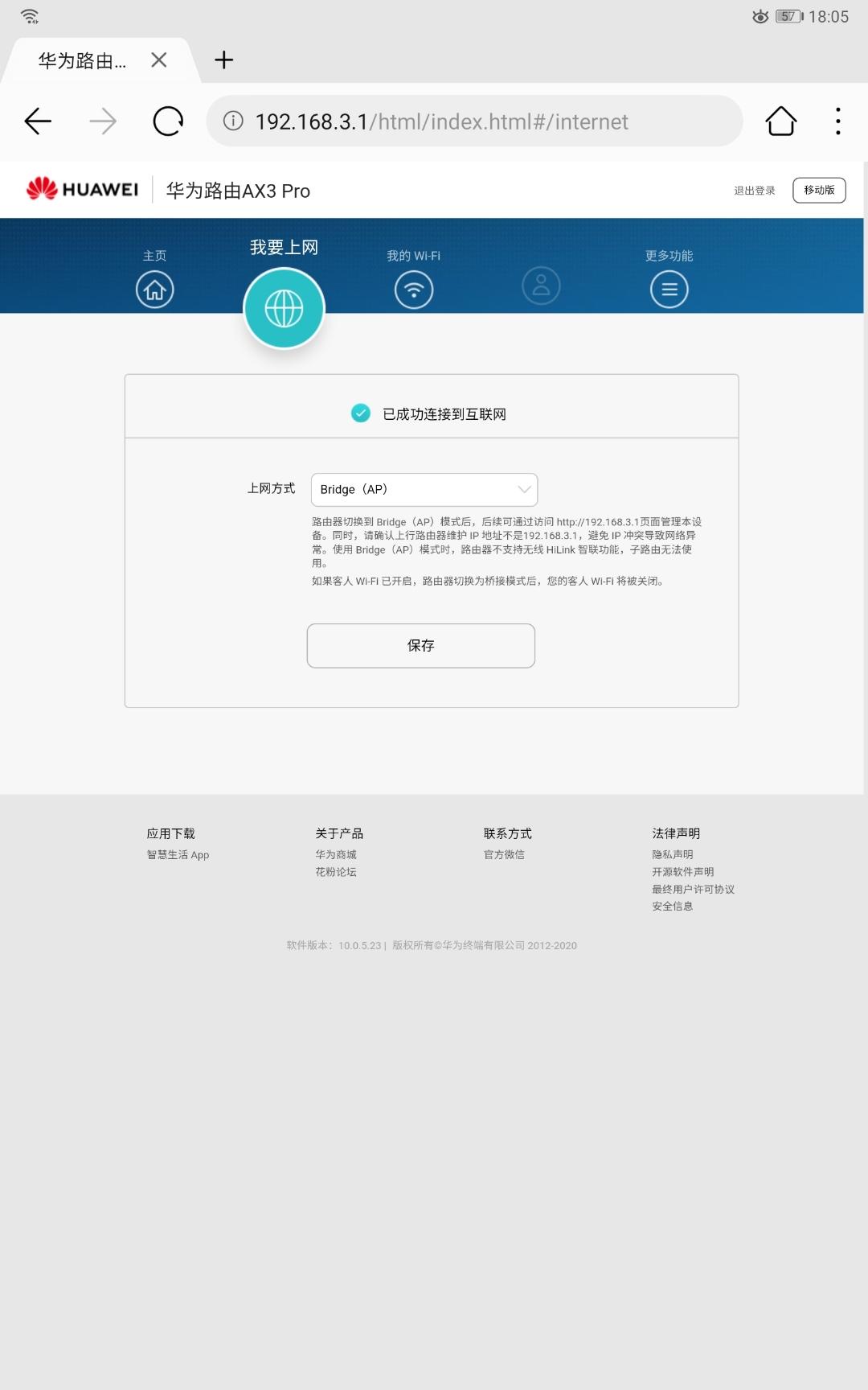 Screenshot_20200519_180500_com.huawei.browser.jpg