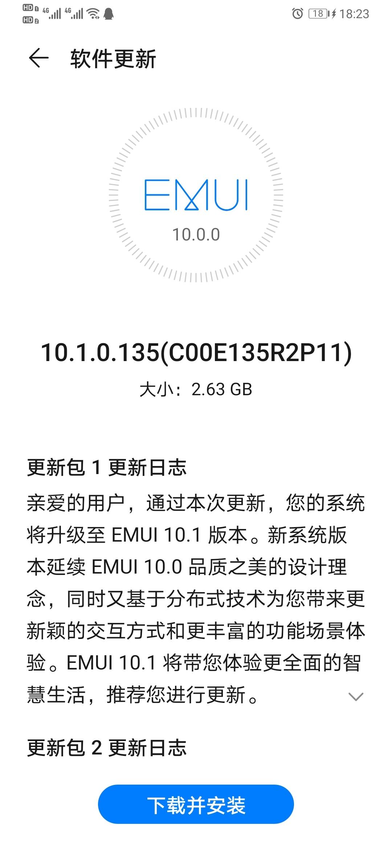 Screenshot_20200519_182303_com.huawei.android.hwouc.jpg