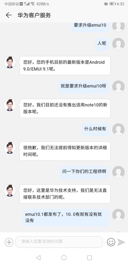 Screenshot_20200519_183206_com.huawei.phoneservice.jpg