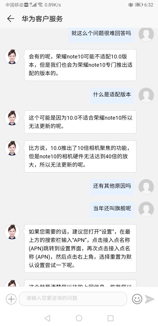 Screenshot_20200519_183241_com.huawei.phoneservice.jpg
