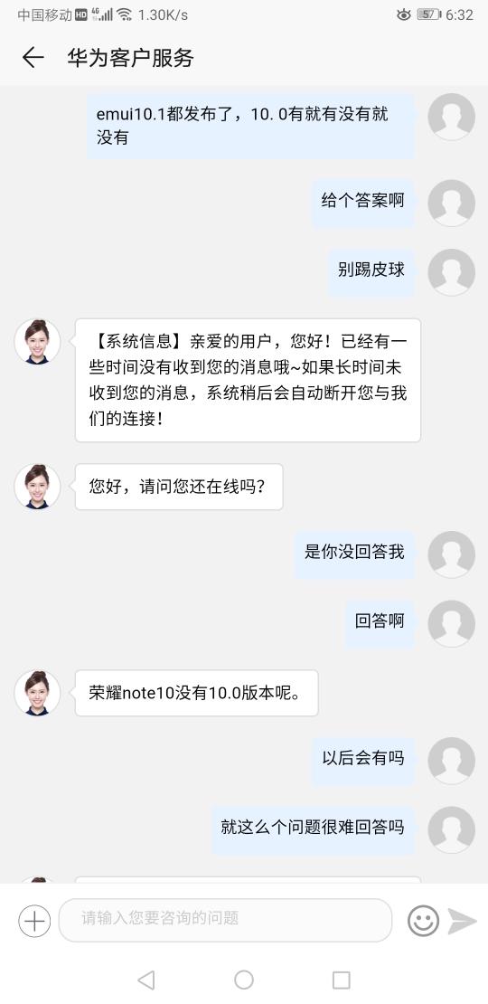 Screenshot_20200519_183222_com.huawei.phoneservice.jpg