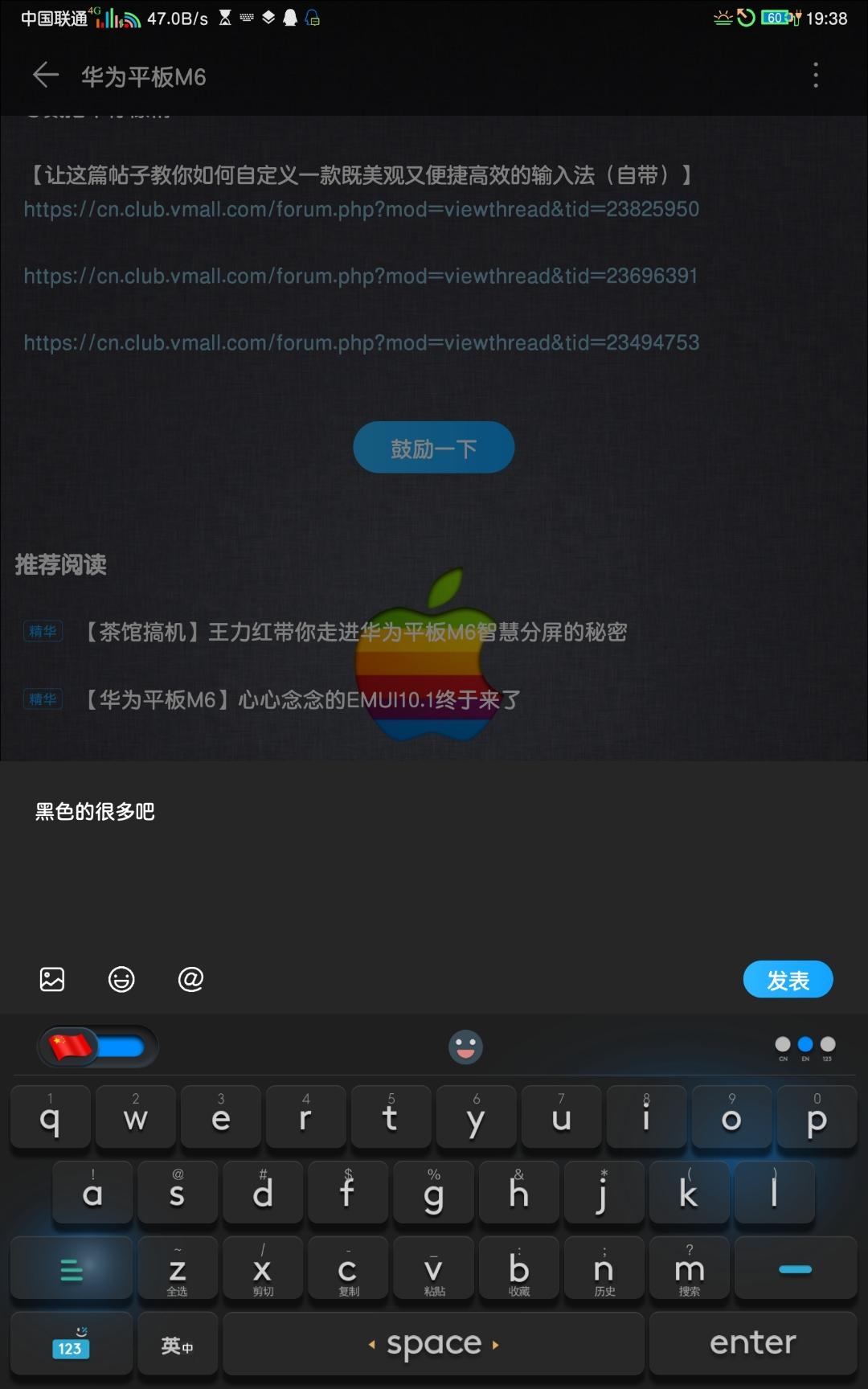 Screenshot_20200519_193839_com.huawei.fans.jpg
