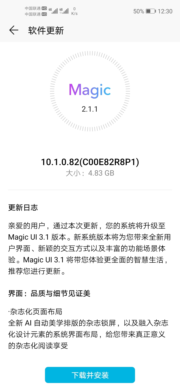 Screenshot_20200519_123011_com.huawei.android.hwouc.jpg