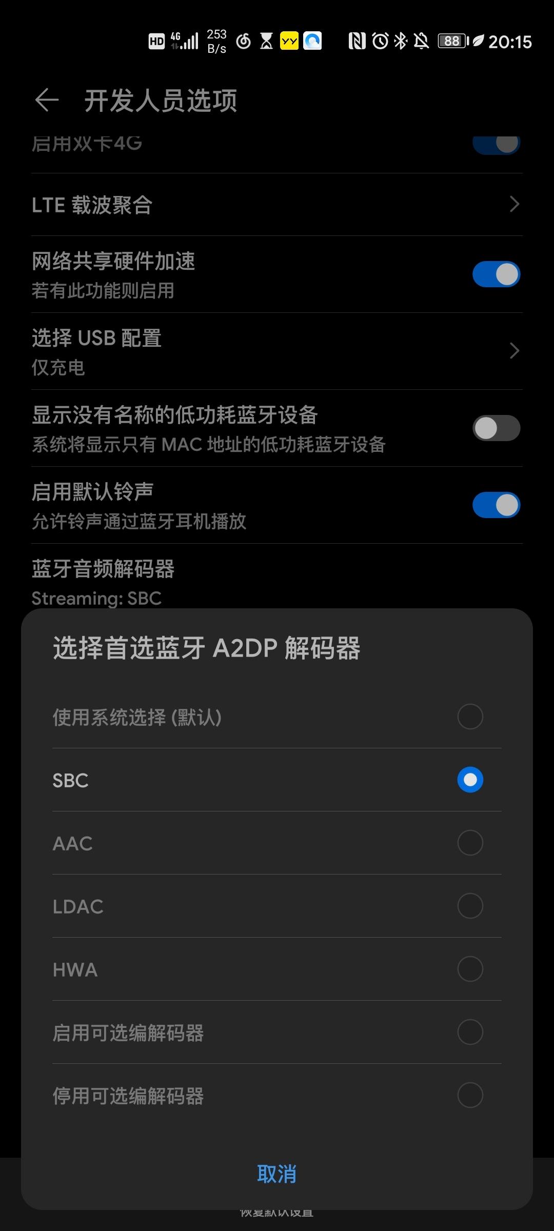 Screenshot_20200519_201531_com.android.settings.jpg
