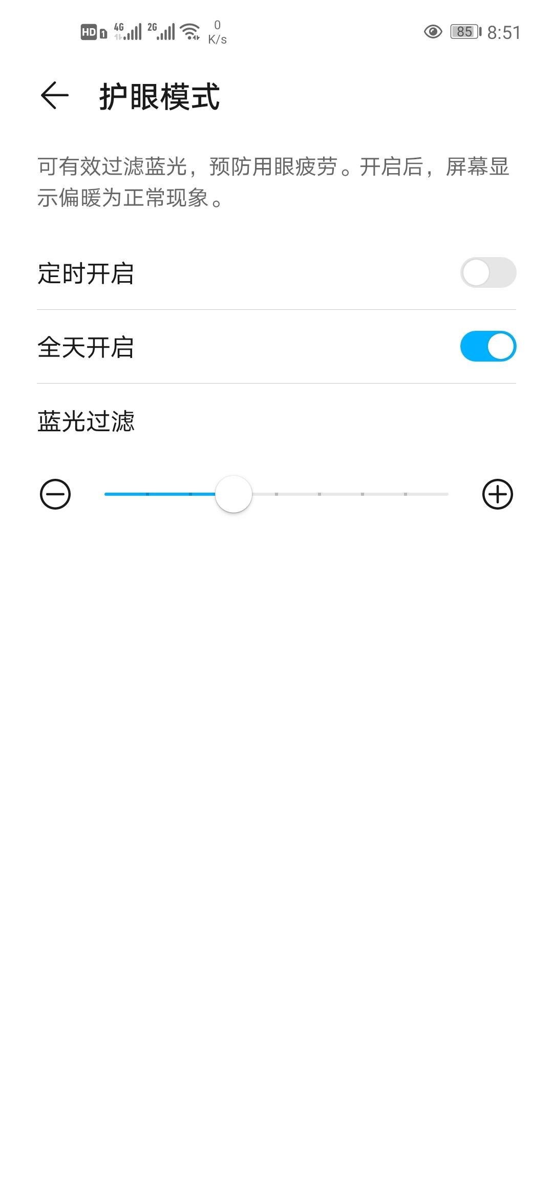 Screenshot_20200519_205155_com.android.settings.jpg