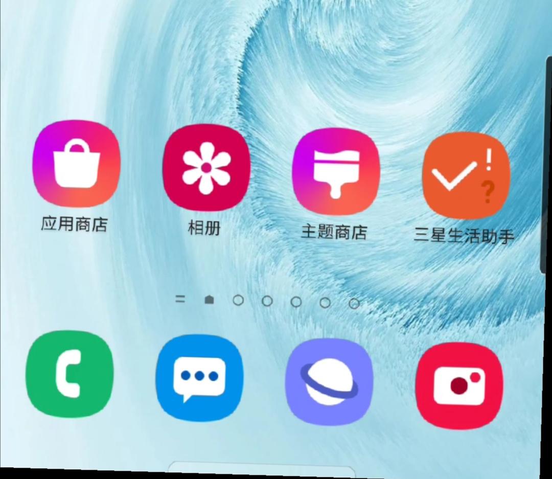 Screenshot_20200519_214310.jpg