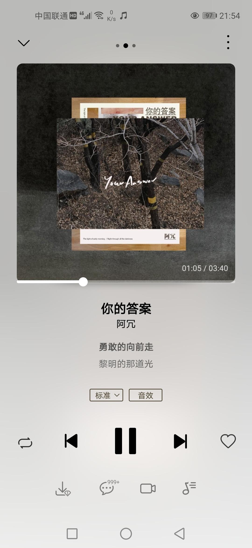 Screenshot_20200519_215435_com.android.mediacenter.jpg